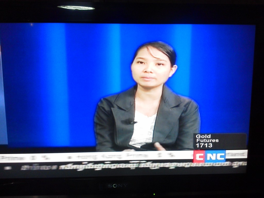On CNC TV channel.