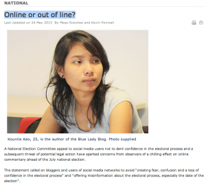 screenshot of the article page on the website