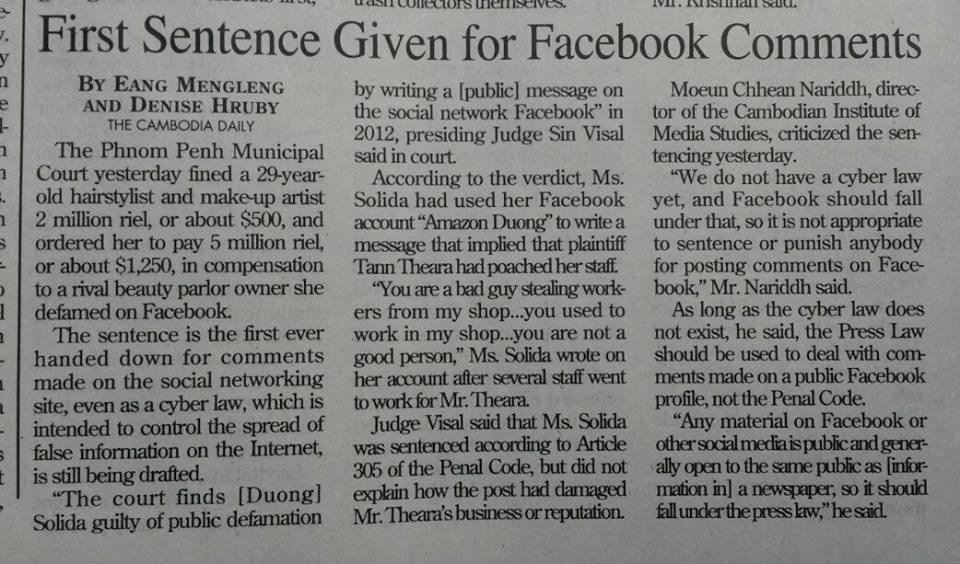 Facebook - sentence
